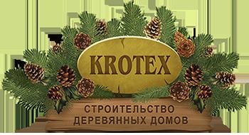KROTEX строительство деревянных домов